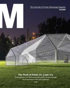 Cover of Fall 2018 M Magazine