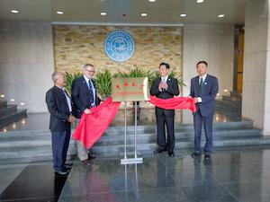 Robert Reisz and Chinese officials at a ceremony to open the Dinosaur Evolution Research Centre