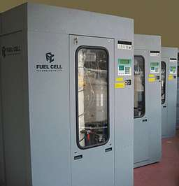 Photo of fuel cells