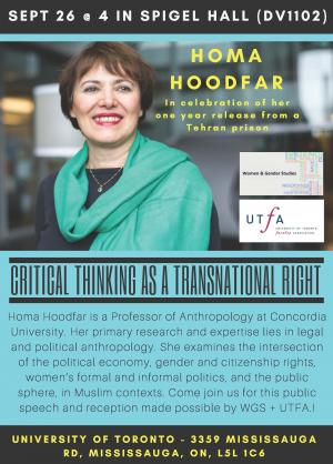 Homa Hoodfar - Event Poster, September 26, 2017, 4pm, Spigel Hall