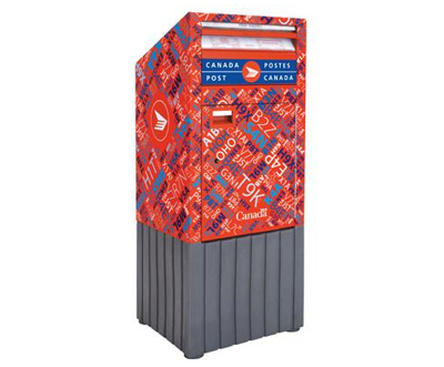 Image of Canada Post mailbox