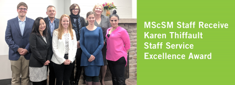 MScSM Staff Receive Karen Thiffault Staff Service Excellence Award | (Photo of award winners)