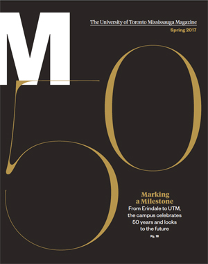 Cover of Spring 2017 issue of M magazine