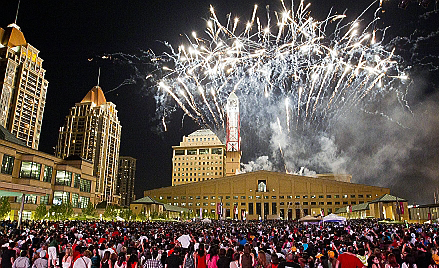 Image of fireworks at Mississauga Civic Centre