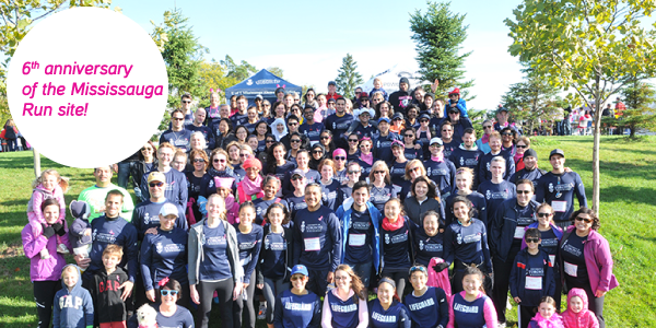 2014 UTM Run for the Cure Team photo | 6th anniversary of the Mississauga Run site