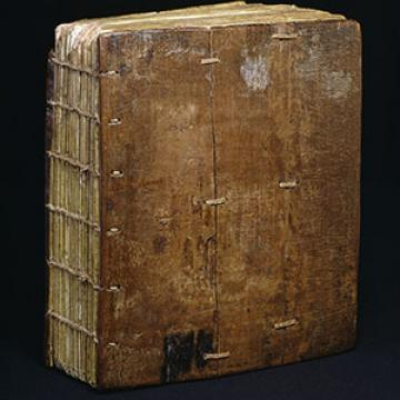 Image of Book binding (Ethiopia c.1540 CE)